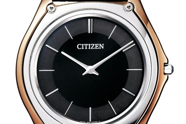 Citizen New Eco-Drive One dial