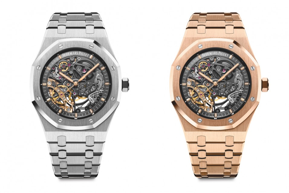 Side of Audemars Piguet Royal Oak Double Balance Wheel Openworked watch
