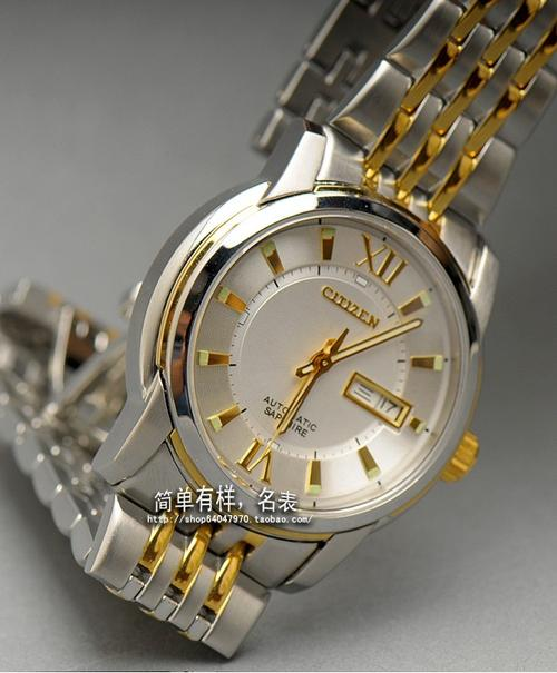 gold-watch-and-best